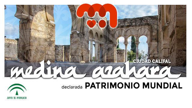 Medina Azahara declarada Patrimonio de la Humanidad