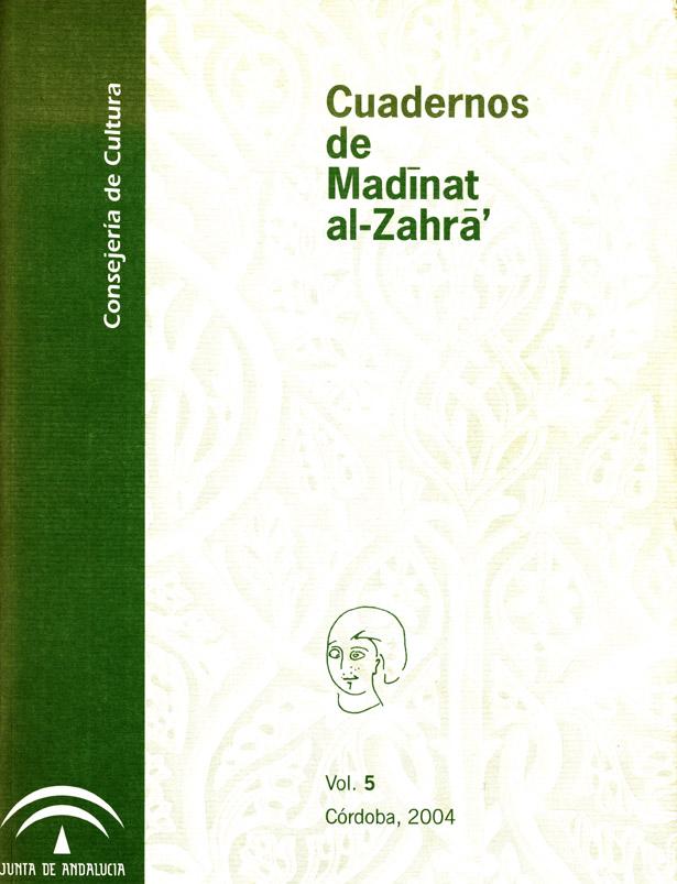 Cuadernos de Madinat al-Zahra #5