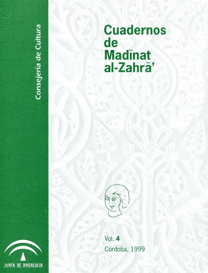 Cuadernos de Madinat al-Zahra #4