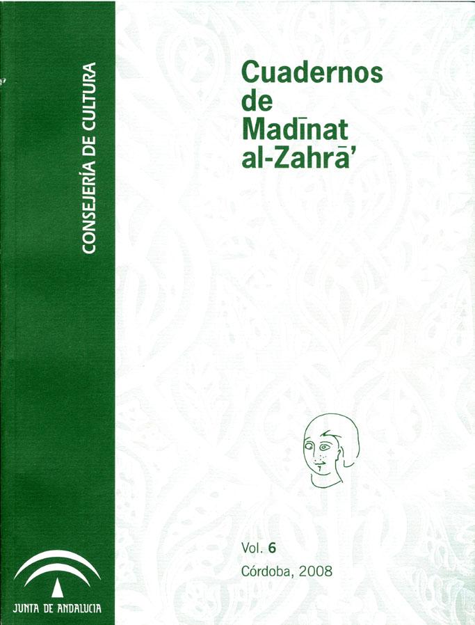Cuadernos de Madinat al-Zahra #6
